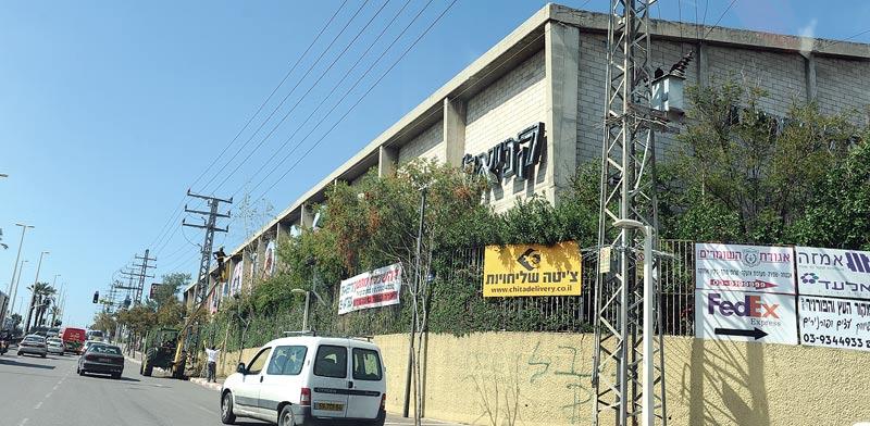 מפעל קניאל / צילום: תמר מצפי
