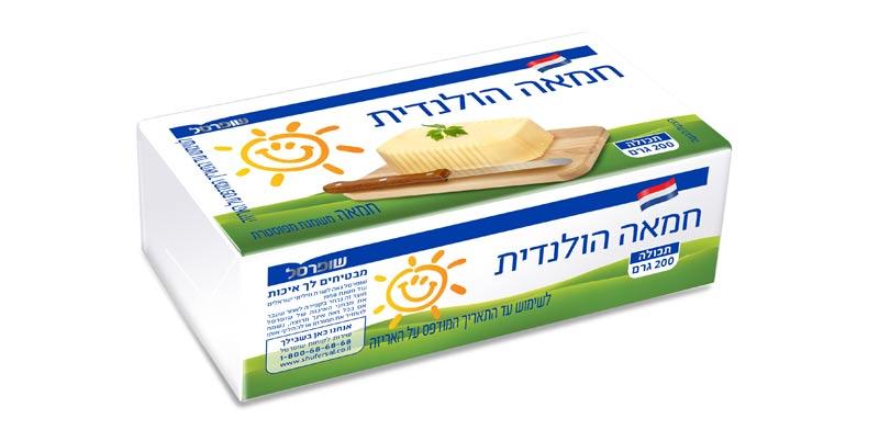 חמאה הולנדית שופרסל / צילום: דני לרנר
