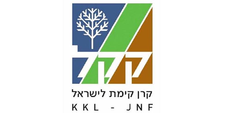 קרן קיימת לישראל לוגו / צילום: יחצ