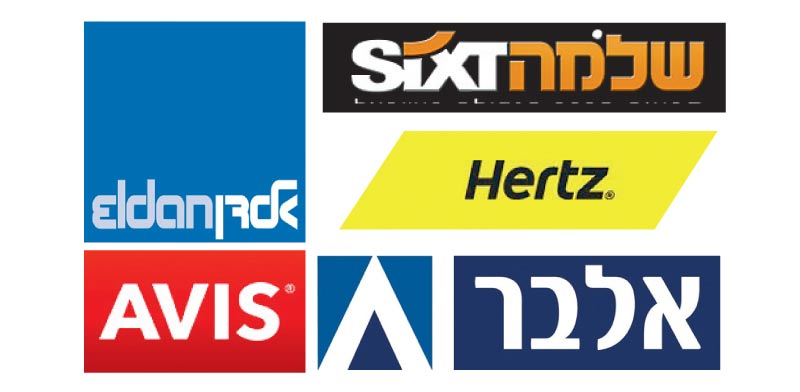 חברות הליסינג לוגו / צילום: יחצ
