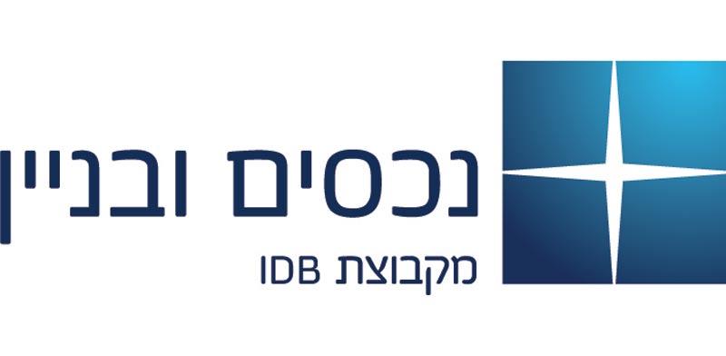 לוגו נכסים ובניין / צילום: יחצ