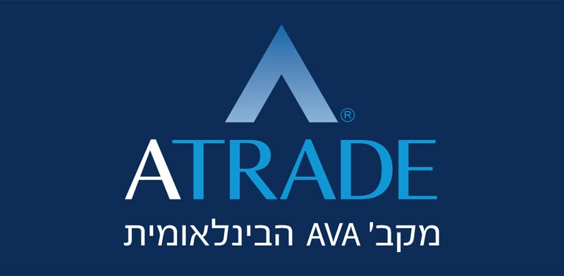 atrade / צלם: יחצ