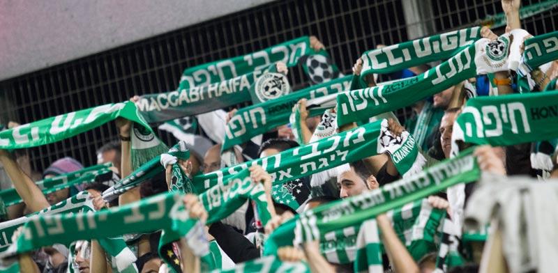 אוהדי מכבי חיפה / צלם:שלומי יוסף