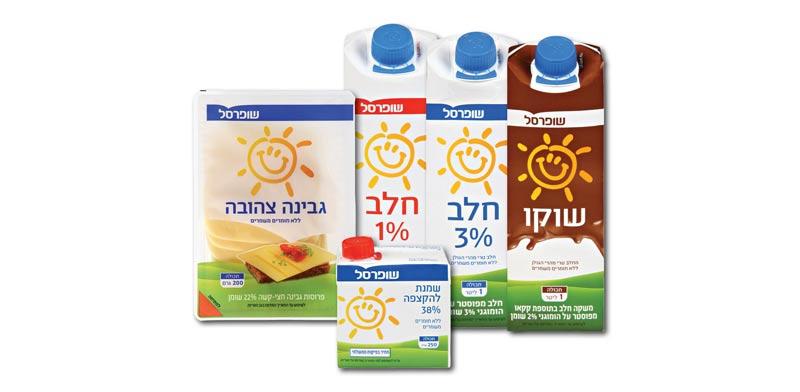 מוצרי החלב של שופרסל / צילום: דני לרנר