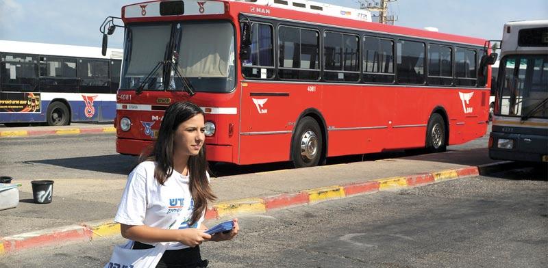 תחבורה ציבורית / צילום: איל יצהר