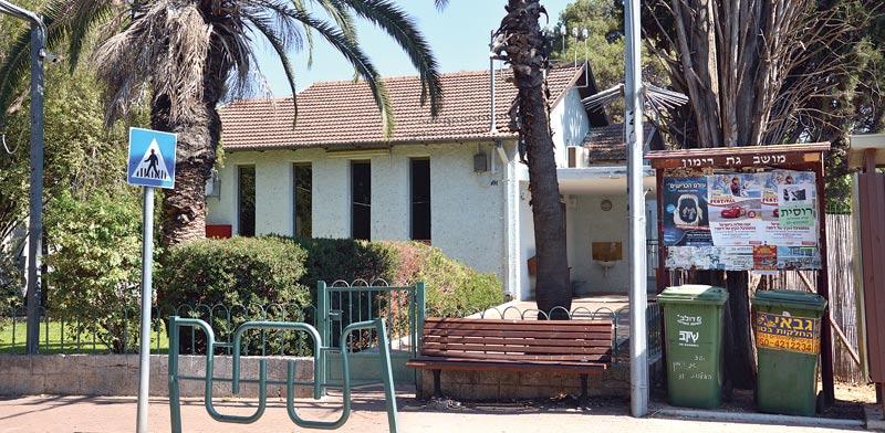 בית הכנסת בגת רימון / צילום: תמר מצפי