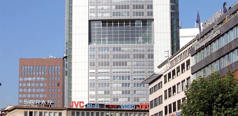 מטה קומרסבנק בגרמניה / צילום: בלומברג