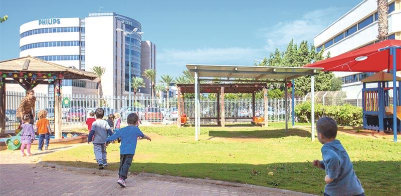 """גן ילדים בפארק מת""""מ בחיפה / צילום: יח""""צ"""
