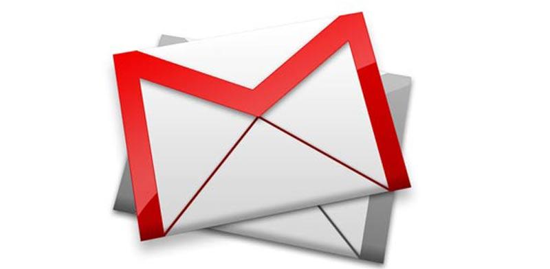 שירות המייל של גוגל Gmail / מתוך: צילום מסך