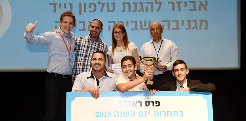 תחרות יזם השנה: מוציאה את המיטב מבני הנוער בפריפריה
