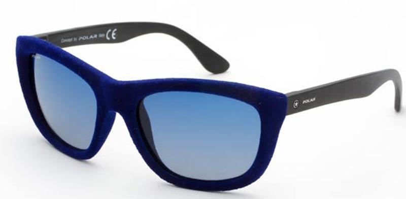 משקפיים אופטיקה הלפרין / צילום: יחצ