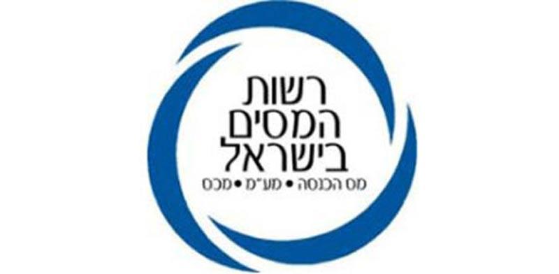 רשות המסים בישראל לוגו / צילום: יחצ