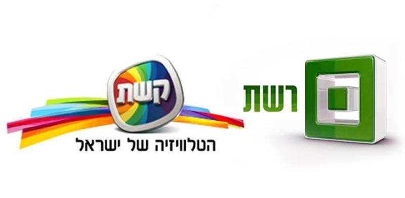 לוגו רשת, לוגו קשת / צלם: יחצ