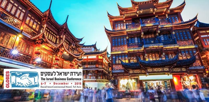 סין - אנגלית / צילום:  Shutterstock/ א.ס.א.פ קרייטיב