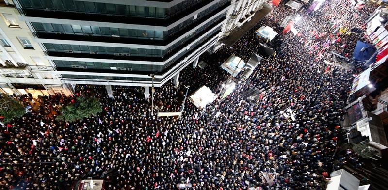 עצרת תמיכה בסיריזה ביוון / צילום: רויטרס