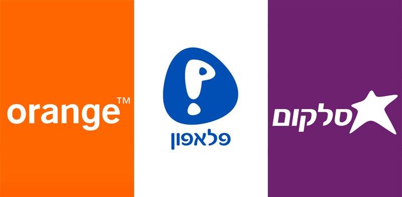 סלקום, פלאפון ואורנג' - לוגו / צילום: יחצ