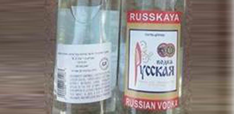 """המשקה האלכוהולי 'VODKA RUSSIAN'  / צילום: יח""""צ"""