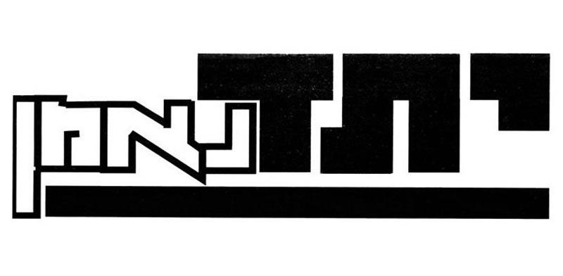 יתד נאמן לוגו / צילום: יחצ