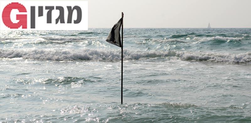 דגל שחור בים / צילום: איל יצהר
