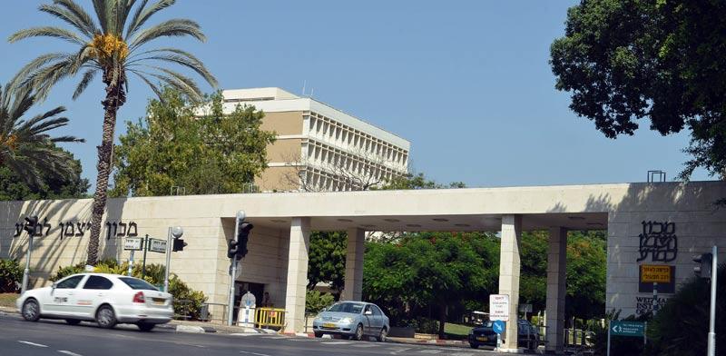 Weizmann Institute  Tamar Matsafi