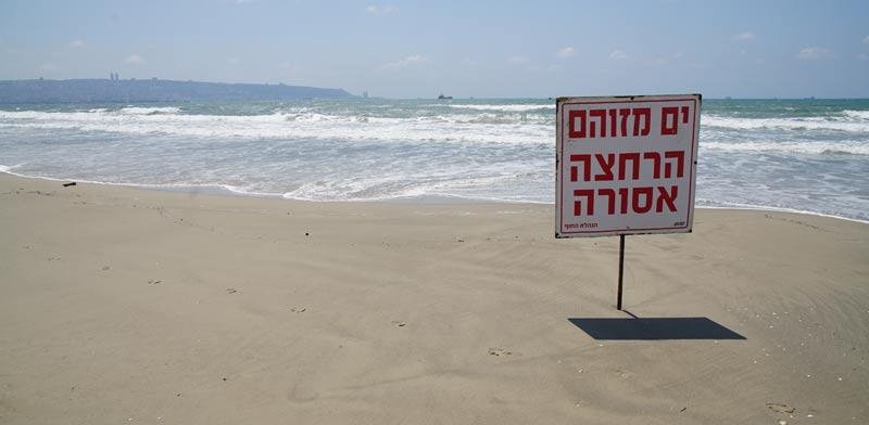 דליפת נפט בקריית ים / צילום: ערן גילווארג