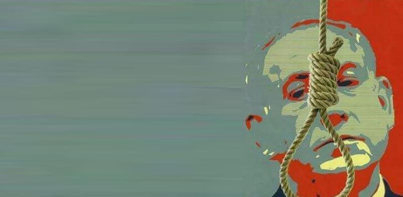 מיצג אומנות בינימין נתניהו / מתוך פייסבוק