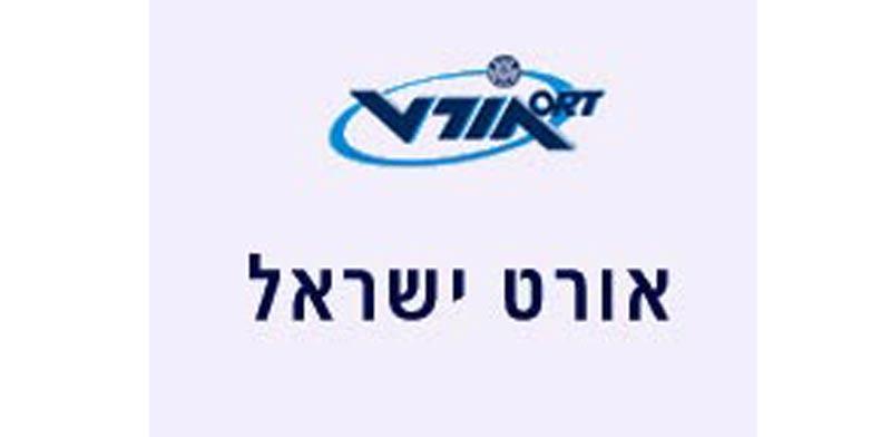רשת אורט לוגו