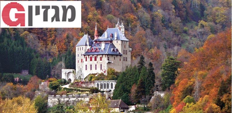 הטירה Chateau Menthon/ צילום: באדיבות לשכת התיירות הצרפתית