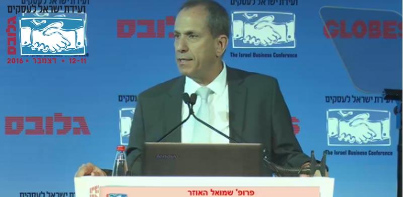שמואל האוזר/ צילום מסך