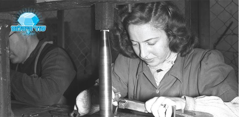 תעשיית היהלומים בישראל 1950 / צלם:טדי בראונר לעמ