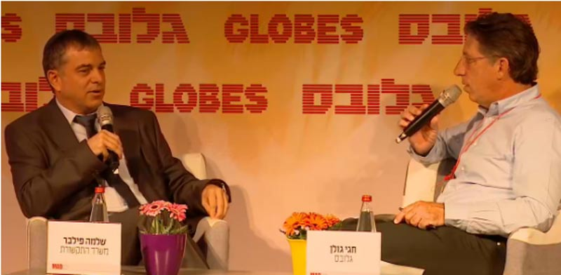 Shlomo Filber, Hagai Golan Screenshot