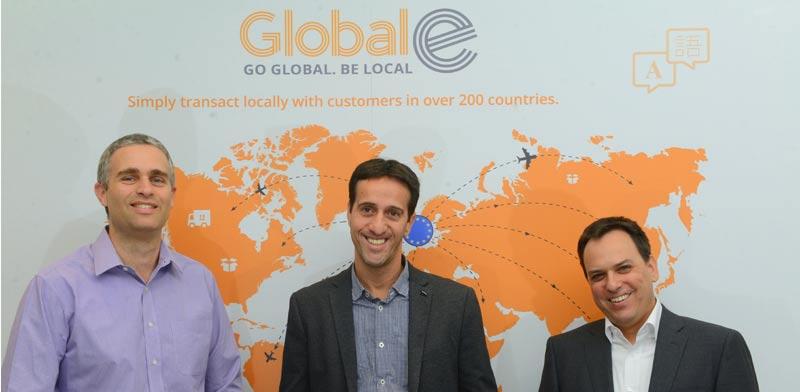Global-e