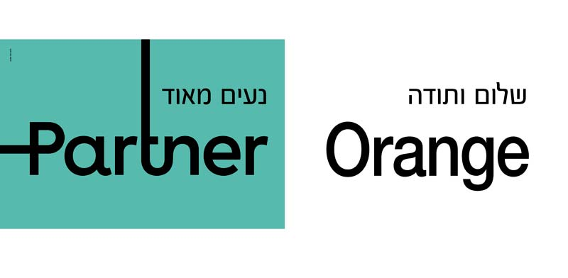 לוגו פרטנר / צילום: יחצ