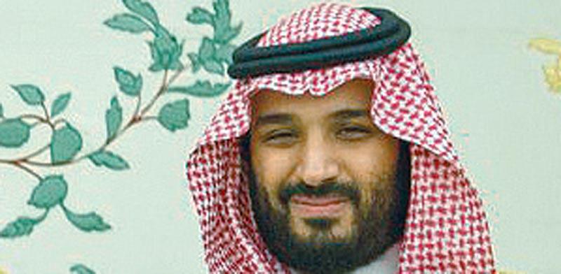 הנסיך הסעודי מוחמד בן סלמאן / צילום: רויטרס