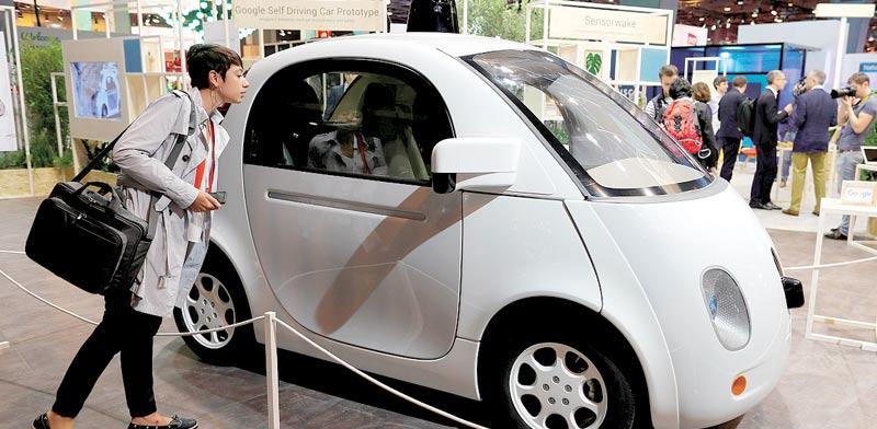 מכונית אוטונומית / צילום: רויטרס