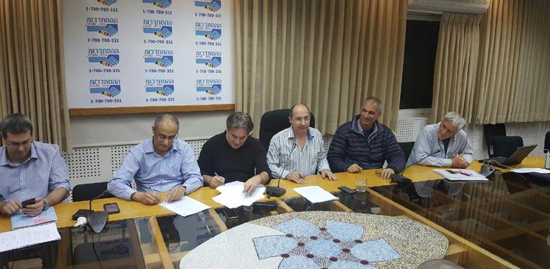 חתימת ההסכם באל-על / צילום: דוברות ההסתדרות