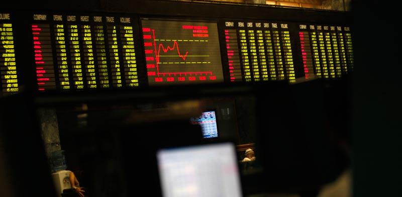 ירידות בבורסה 1 / צילום: רויטרס