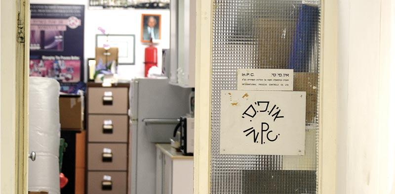 """משרדי אין.פי.סי בת""""א./ צילום: איל יצהר"""
