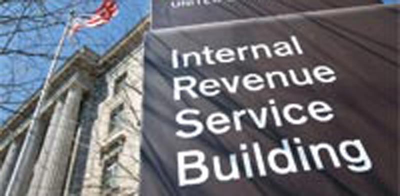 מטה מס ההכנסה IRS בוושינגטון / צילום: בלומברג