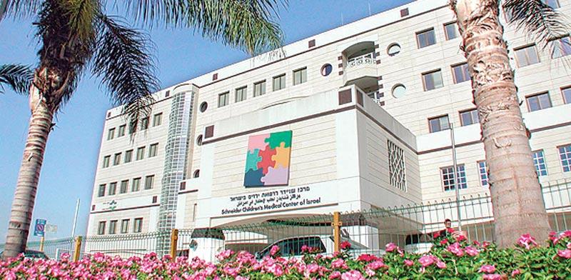 Schneider Children's Hospital Photo: Eyal Yizhar