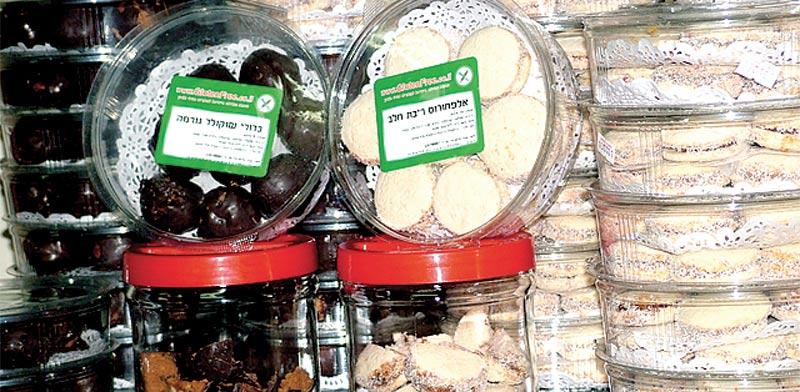מוצרי מזון נטולי גלוטן/ צילום: יחצ