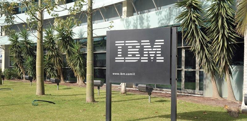 IBM / צילום: תמר מצפי