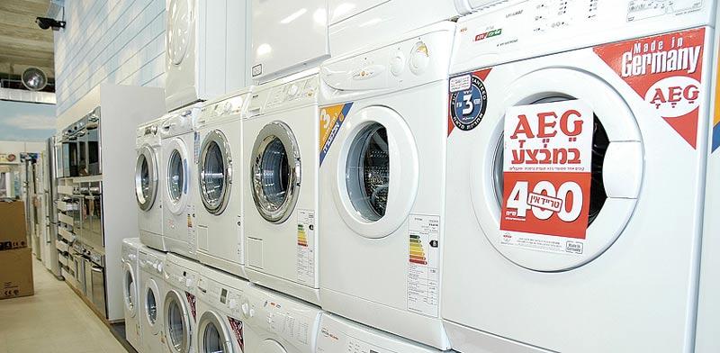 מכונות כביסה / צילום: תמר מצפי