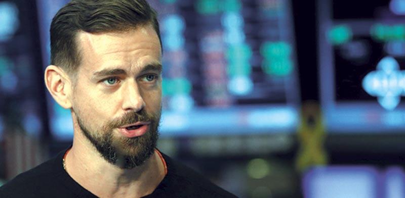 """ג'ק דורסי מנכ""""ל טוויטר / צילום: רויטרס"""