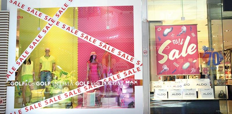 מכירות סוף עונה / צילום: תמר מצפי