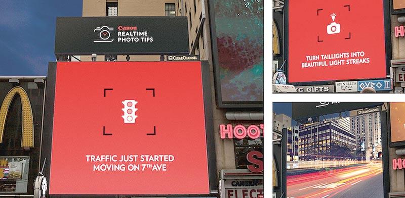 פרסומות חוצות של קנון / צילום: קנון
