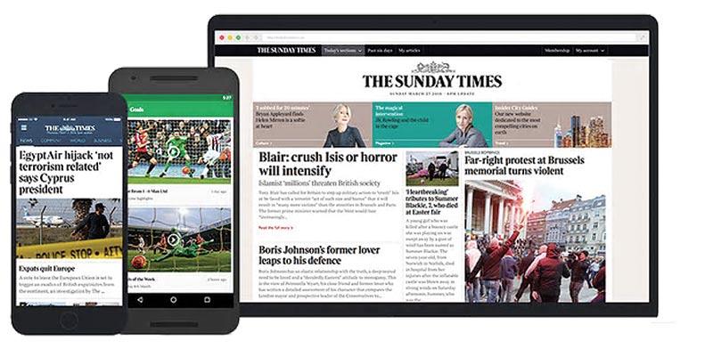 הפלטפורמה הדיגיטלית של הטיימס / צילום מסך