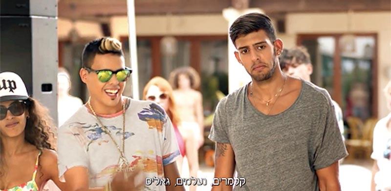 בן אל תבורי וסטטיק / צילום: מתוך יוטיוב