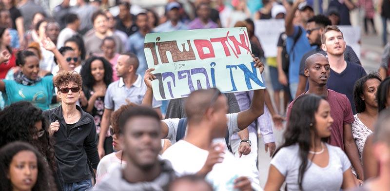 הפגנה נגד אפליית ישראלים יוצאי אתיופיה / צילום: שלומי יוסף