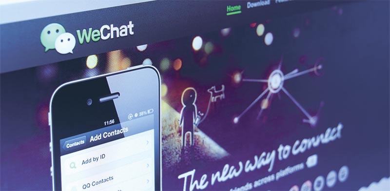 אפליקציית WeChat. יצרה יעילות שלא תיאמן / צילום: Shutterstock א.ס.א.פ קרייטיב
